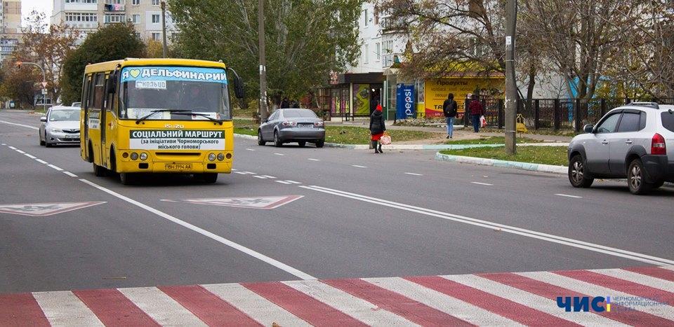 маршрут 70 ильичевск-одесса расписание